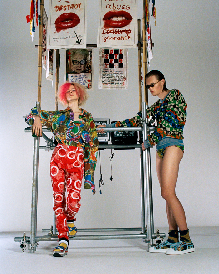 Vivienne Westwood estate 2020