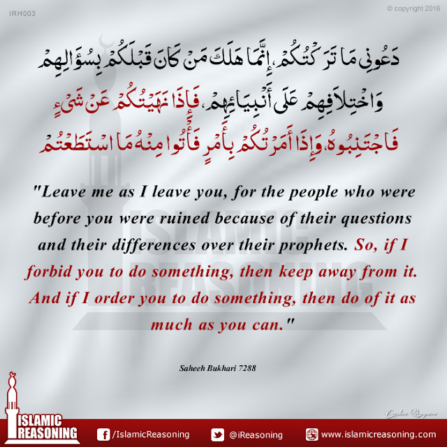 Previous generations were ruined because of their questions | Islamic Reasoning Designs