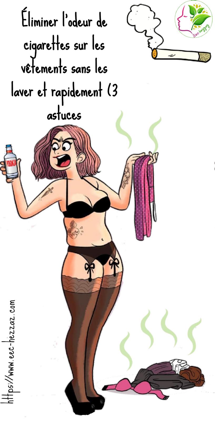 Éliminer l'odeur de cigarettes sur les vêtements sans les laver et rapidement (3 astuces