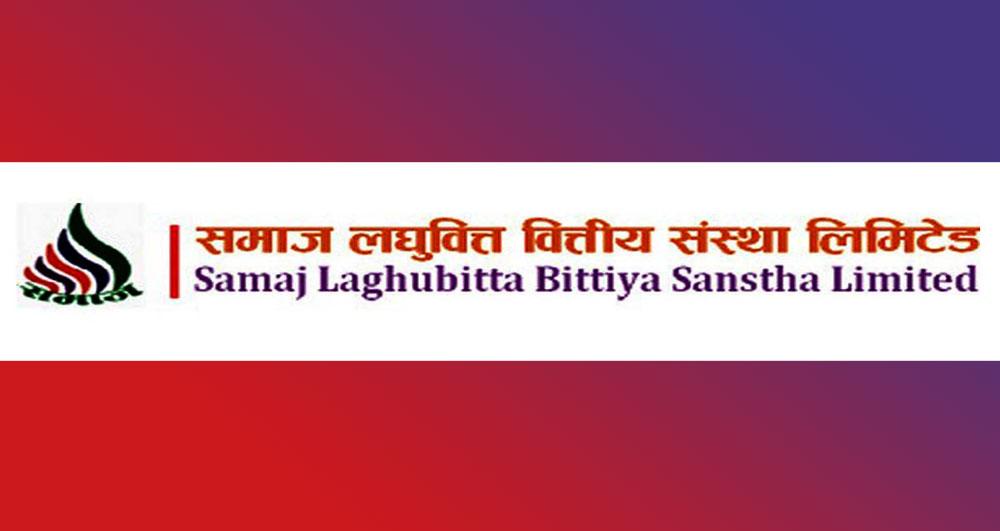 Samaj Laghubitta