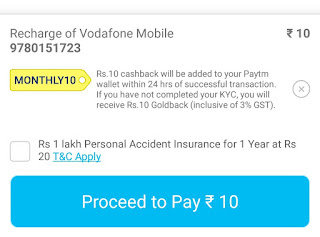 Paytm - Rs.10 Cashback on Rs.10 or above [All User]