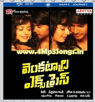 http://www.4mp3songs.in/2013/11/venkatadri-express-2013-telugu-mp3songs.html