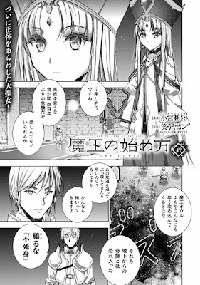 Comic Valkyrie vol.77-78 zip online dl and discussion