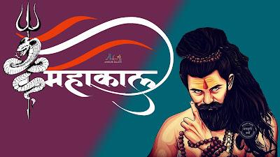 Jai Mahadev Image