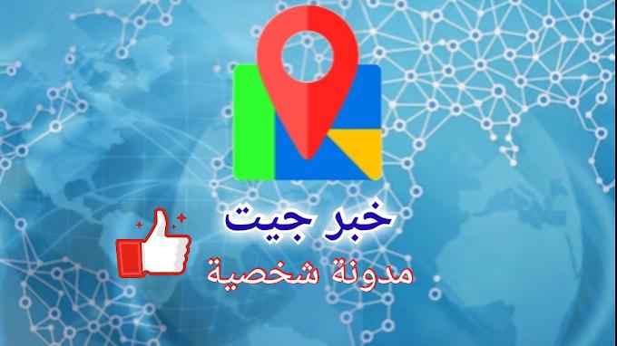 موجز أهم أخبار مصر اليوم 2021/6/16