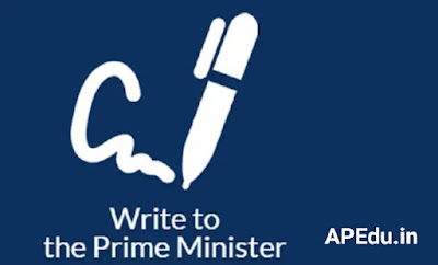 Details on how to send compliant to the Prime Minister online.