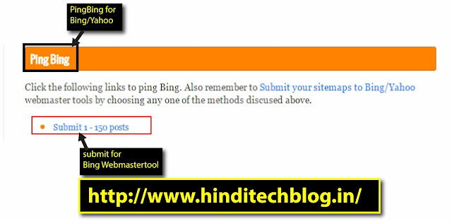 submit sitemap for bing/yahoo