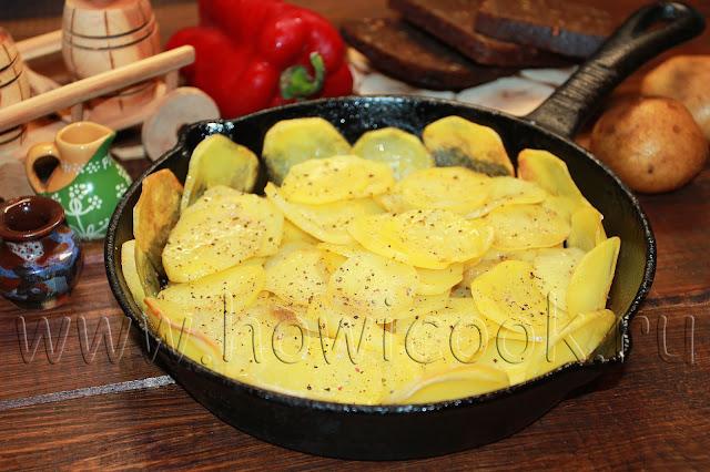 рецепт картофеля анна от джулии чайлд