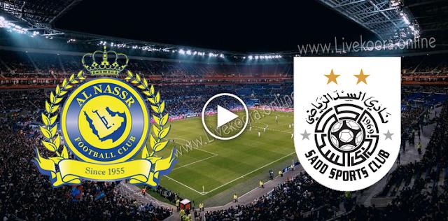 موعد مباراة النصر والسد بث مباشر بتاريخ 21-09-2020 دوري أبطال آسيا