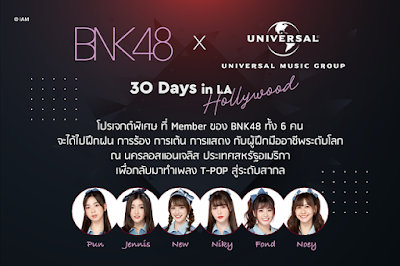 Miori and Myyu will be aptain and vice-captain for BNK48 Team BIII
