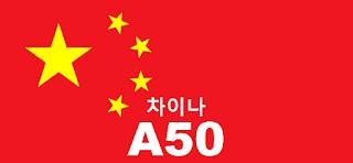 우장투 : 중국 우량주 주식 투자방 : 중국 주가지수 주식 시세 전망 예상표 List of China Blue-chip stocks