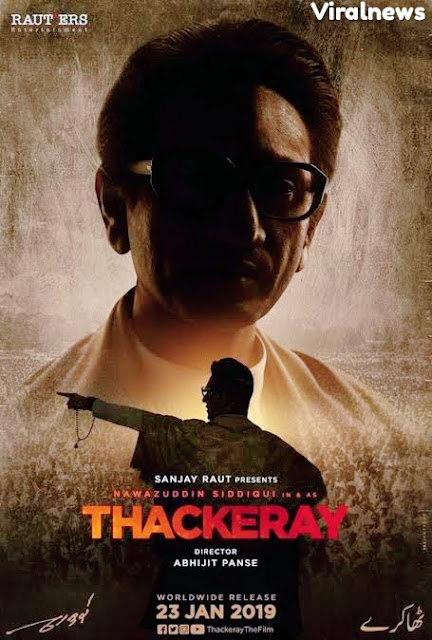 Thackeray movie 2019