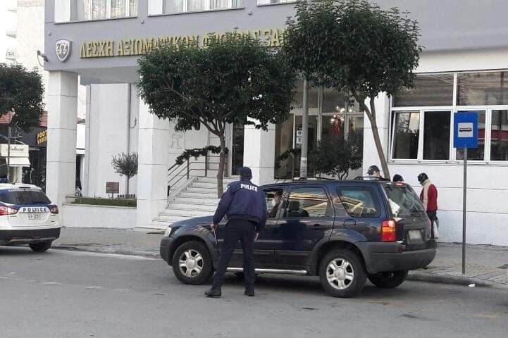 """ΑΜΘ: 74 πρόστιμα των 300 ευρώ για """"άσκοπες μετακινήσεις"""""""