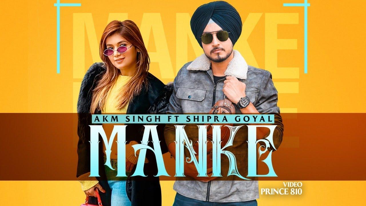 Manke Lyrics Akm Singh X Shipra Goyal
