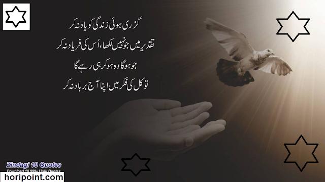 duniya ki haqeeqat book,duniya ki haqeeqat by dr israr ahmed