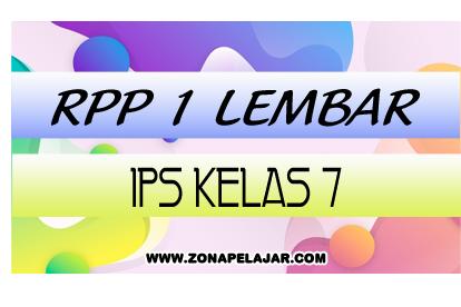 Contoh RPP IPS Kelas 7 SMP 1 Lembar 2020