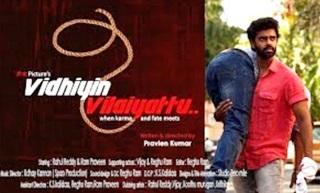 Vidhiyin Vilaiyaattu – New Tamil Short Film 2017