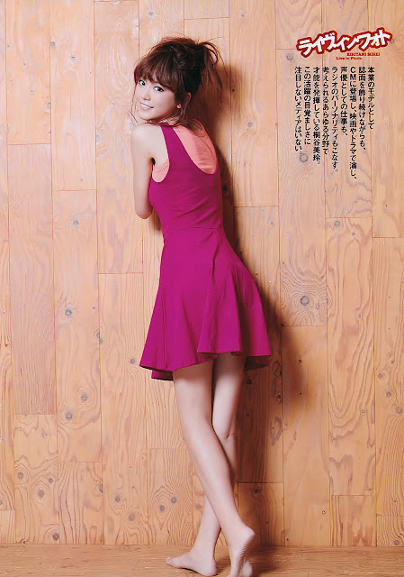 Kiritani Mirei 桐谷美玲 Weekly Playboy No 38 2011 Photos