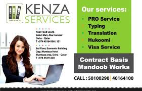 Kenza Pro services