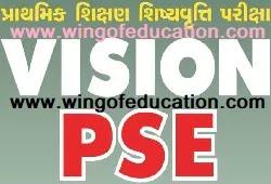 PSE Exam Model Practice Question Paper For Gujarati Medium