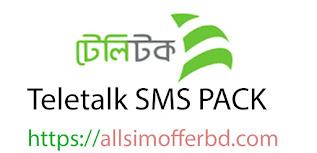 Teletalk SMS Pack 2021