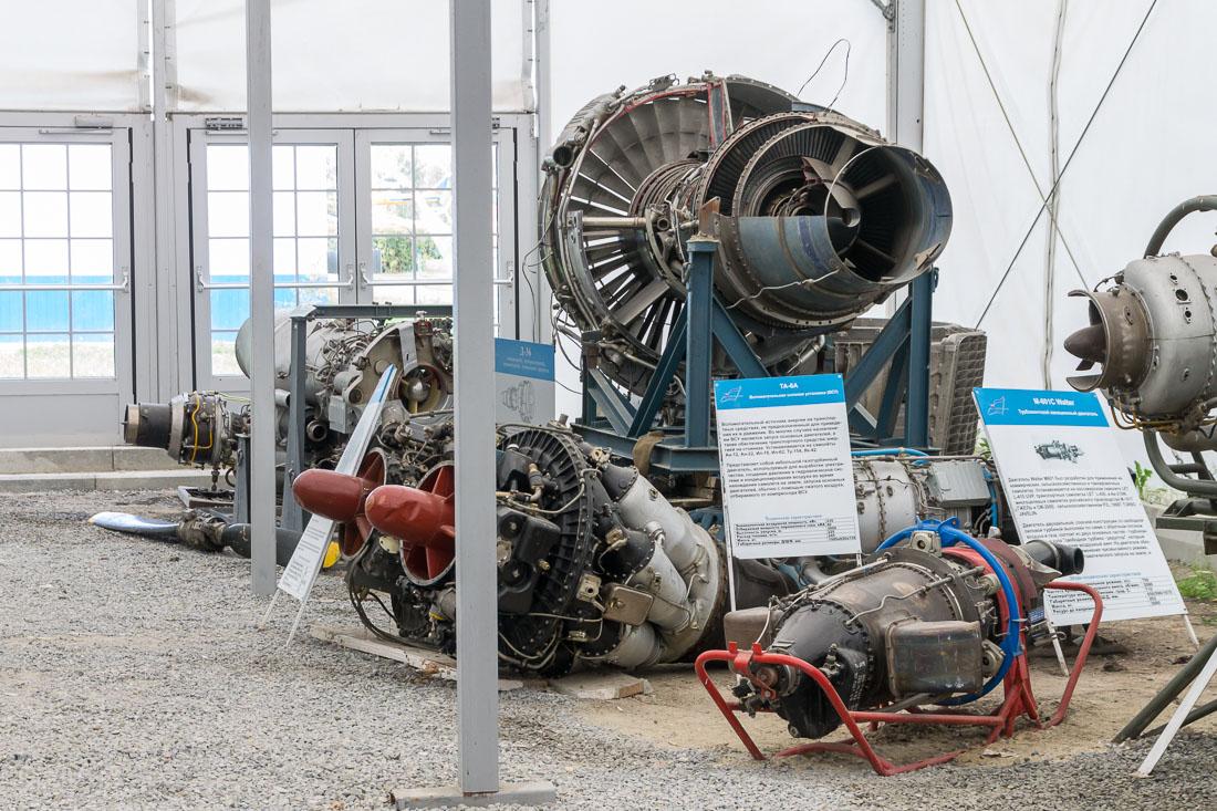 Авиационные двигатели Д-36, M601C, вспомогательная силовая установкаТА-6А