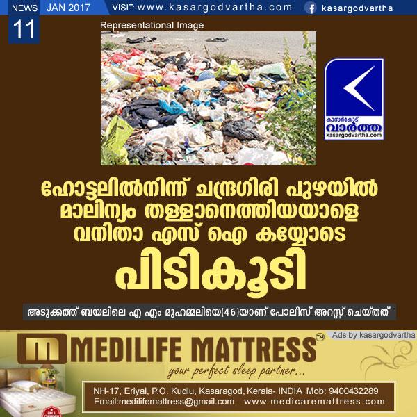 Kasaragod, Arrest, Kerala, Restaurant, Hotel, Waste, Goods auto, Waste dumping: Man arrested