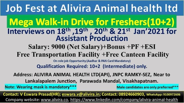 Alivira Animal Health | Job fest for freshers on 18th to 21st Jan 2021 at Vizag