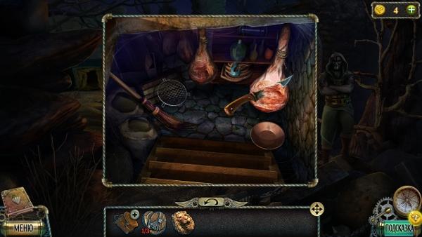 кусок мяса ножом отрезаем в игре тьма и пламя 3 темная сторона