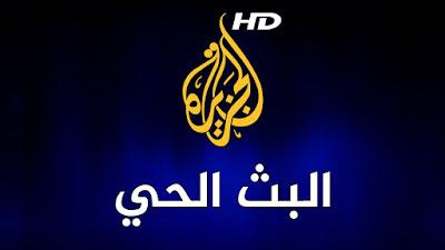 Aljazeera Arabic HD