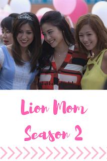 Lion Mom Seasons2