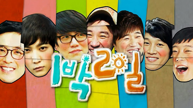 Laughter Day ( 14 April 2017) with Viu