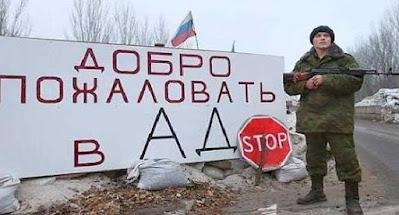 """Кабмін схвалив законопроєкт про """"перехідний період"""" для ОРДЛО"""