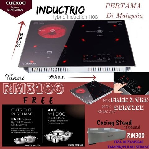 IINDUCTRIO HYBRID INDUCTION HOB