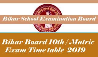 Bihar Board 10th Routine 2019, Bihar Board Matrc Routine 2019, BSEB 10th Routine 2019, BSEB Matric Routine 2019