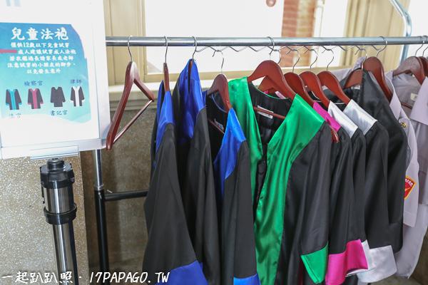 有法官、檢察官、書記官、律師、法警的法袍、制服可以選