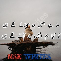 Poetry Yaad