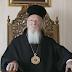 Μασκοφόροι εισέβαλαν στην οικία του Οικουμενικού Πατριάρχη Βαρθολομαίου