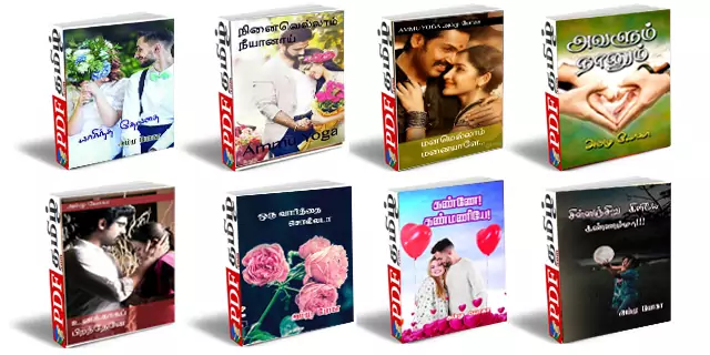 ammu yoga novels pdf free download, ammu yoga novels, ammu yoga tamil books @pdftamil