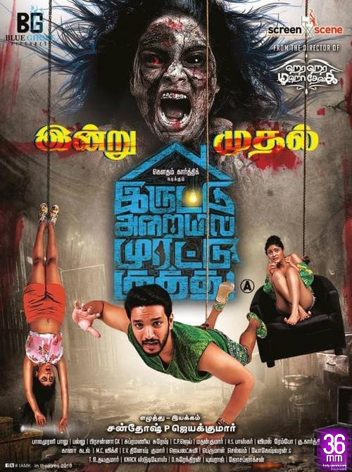 Iruttu Araiyil Murattu Kuththu 2018 Dual Audio Hindi ORG 650MB UNCUT HDRip 720p HEVC x265 Download