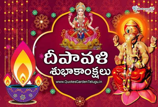 happy-diwali-greetings-2020-telugu-deepavali-wishes-images for-whatsapp