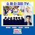 [LIVE STREAM] iKON on IDOLTv - Show Me The Hiphop on MBC 170620