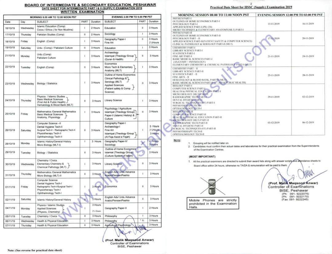 Date Sheet inter Supplementary 2019 Peshawar Board