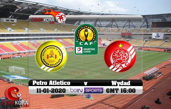 مشاهدة مباراة بيترو أتلتيكو والوداد اليوم 11-1-2020 دوري أبطال أفريقيا