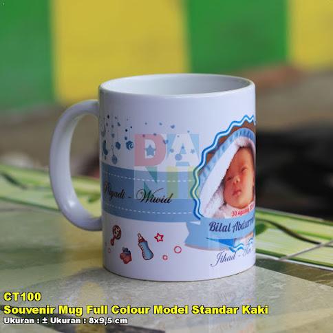 Souvenir Mug Full Colour Model Standar Kaki