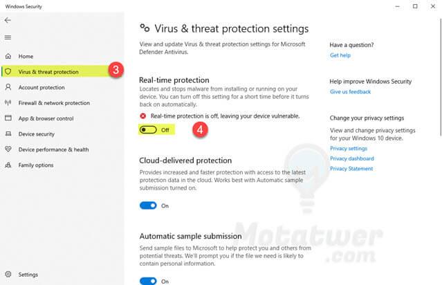 ايقاف برنامج الحماية فى ويندوز عن العمل