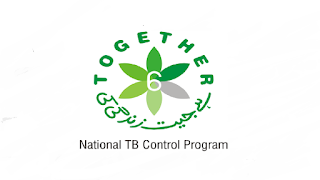 National TB Control Porgramme Jobs 2021 in Pakistan
