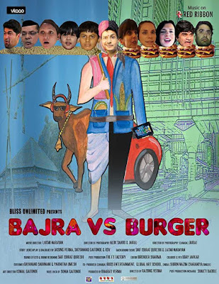 Bajra VS Burger (2018): MP3 Naa Songs Free Download