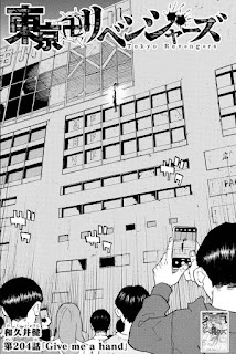 Read Tokyo Revengers Manga Chapter 204 English