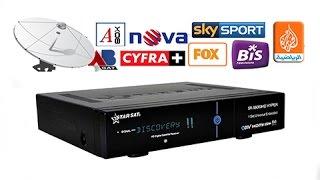 Satellite World Tv : STARSAT HYPER RECEIVER SECRET MENU KEYS